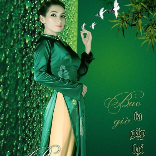 Sóc sờ bai Sóc Trăng - Phi Nhung - YouTube