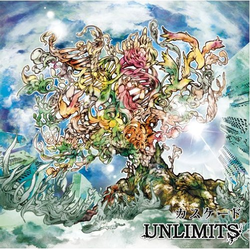 cascade unlimits