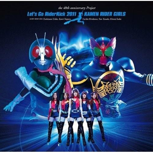 Play / Download Let's Go Riderkick 2011 (instrumental) - Kamen Rider
