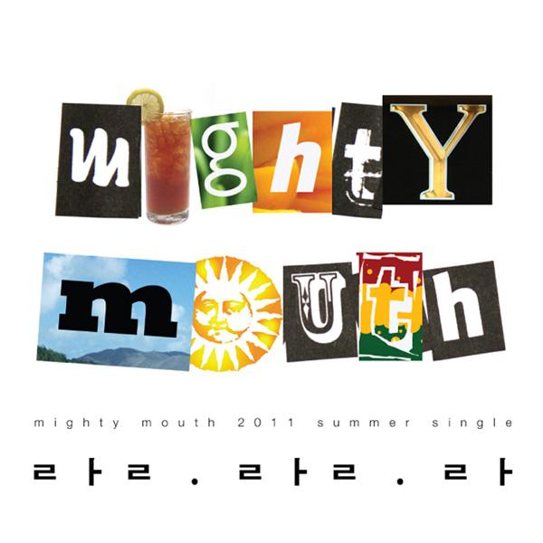 mighty mouth saranghae mp3
