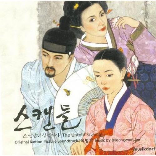 epilogue de lee byung woo