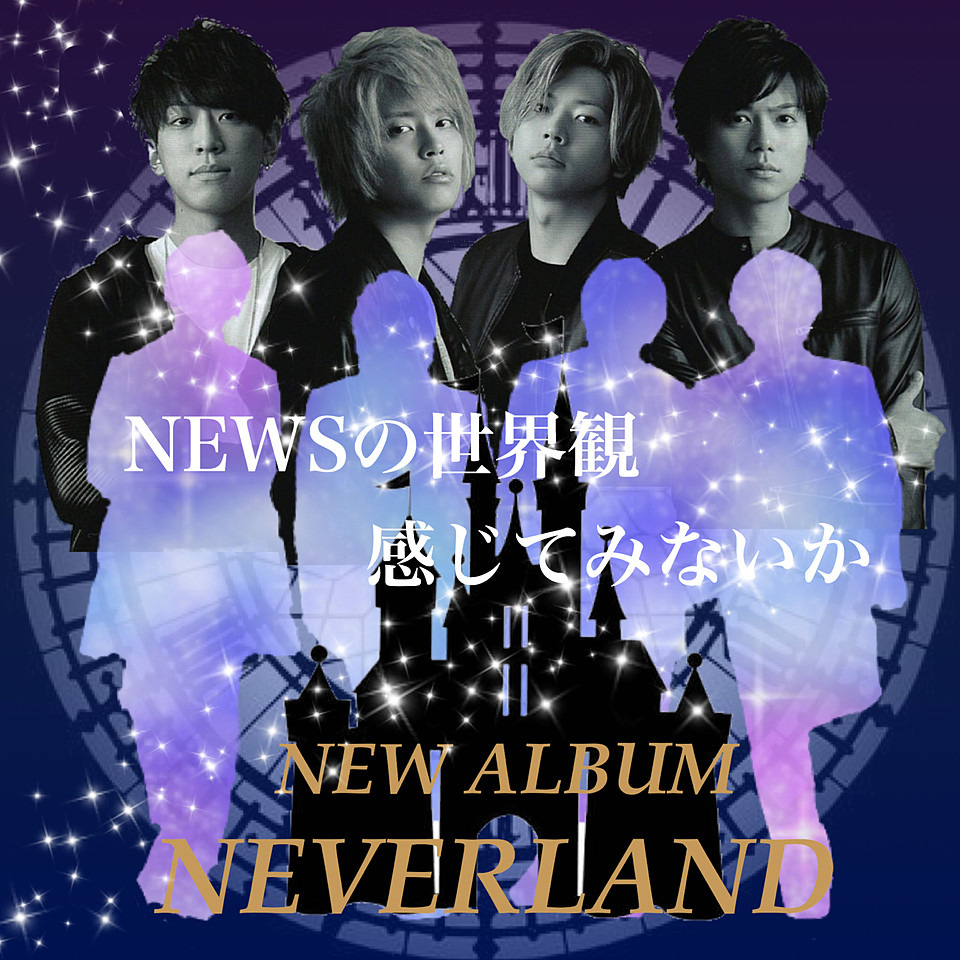 NEVERLAND - NEWS | Album 320 lossless - Zing MP3
