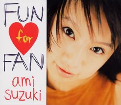 Bài Hát Hay - Lời bài hát Silent Stream (lyrics) - Trình bày: Suzuki Ami |  Nghe nhạc online | Karaoke online